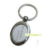 địa chỉ mua móc khóa quà tặng, mẫu móc khóa quà tặng bằng kim loại số 4