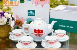 Công ty sản xuất - cung cấp các giải pháp quà tặng gốm sứ in logo tại tphcm