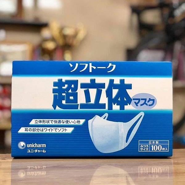 Nguồn hàng sỉ khẩu trang y tế Nhật unicharm 100 cái tại tphcm